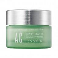 Бальзам для проблемной кожи It's Skin Clinical Solution, 20мл: фото