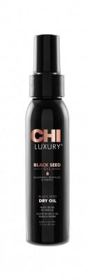 Масло сухое CHI Luxury с экстрактом семян чёрного тмина, 15 мл: фото