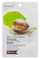Тканевая маска с муцином улитки EUNYUL Natural moisture mask pack snail 23мл: фото