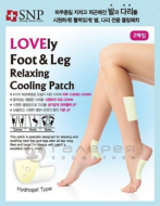 Отзывы Охлаждающие расслабляющие патчи для ног и ступней SNP Foot & leg relaxing cooling patch