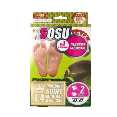 Носочки для педикюра мужские с ароматом зеленого чая SOSU 2 пары: фото
