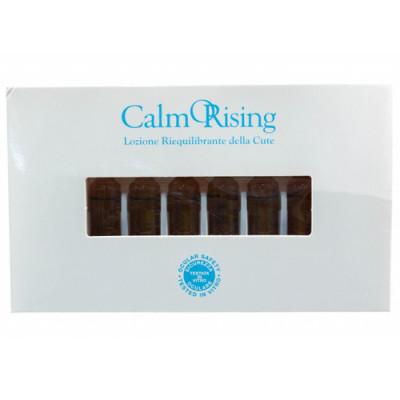 Лосьон с растительными стволовыми клетками ORising ГОТУ КОЛА Calmorising 12*10мл: фото