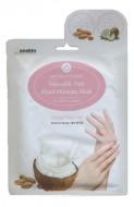 Маска для рук увлажняющая Anskin Natural & Pure Hand Moisture Mask 14мл: фото