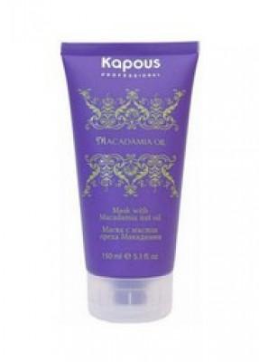 Маска для волос с маслом ореха макадамии Kapous Professional 150: фото