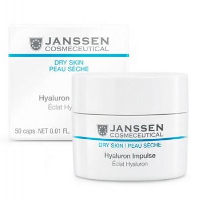 Концентрат с гиалуроновой кислотой Janssen Cosmetics Hyaluron Impulse 50 шт: фото