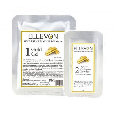Альгинатная маска ELLEVON с золотом гель+коллаген 50г: фото
