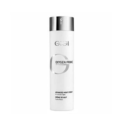 Крем питательный GIGI Oxygen Prime Tretment cream 50 мл: фото