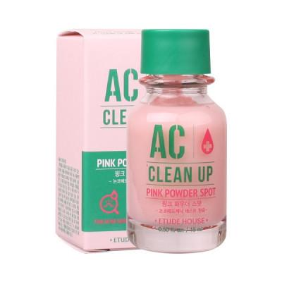Точечное средство для борьбы с акне ETUDE HOUSE AC Clean Up Pink Powder Spot 15мл: фото