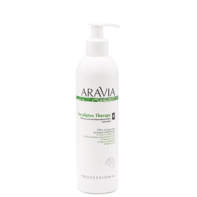 Масло для антицеллюлитного массажа ARAVIA Organic Eucaliptus Therapy 300 мл: фото