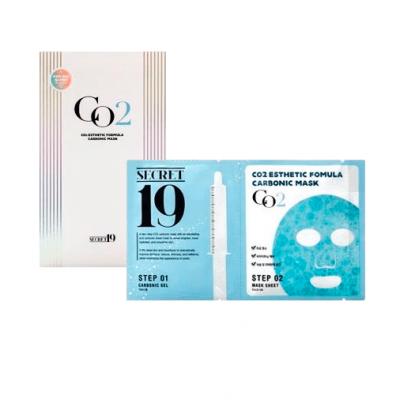 Маска Карбокситерапия CO2 ESTHETIC HOUSE Esthetic Formula Carbonic Mask 5шт: фото