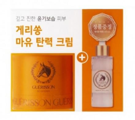 Набор уходовый с лифтинг эффектом Guerisson : 9complex cream + lifting essence 70гр/65мл: фото