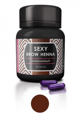 Хна BROW HENNA коричневый цвет 30 капсул: фото