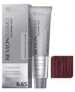 Краска перманентная Revlon Professional Revlonissimo Colorsmetique 6.65 темный блондин красно-махагоновый 60мл: фото