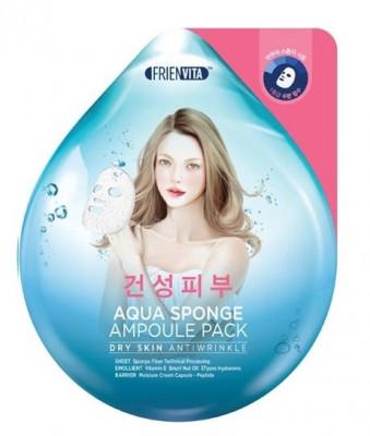 Маска-крем ампульная для сухой кожи с гиалуроновой кислотой и пептидами FRIENVITA Aqua Sponge Dry 28 г: фото
