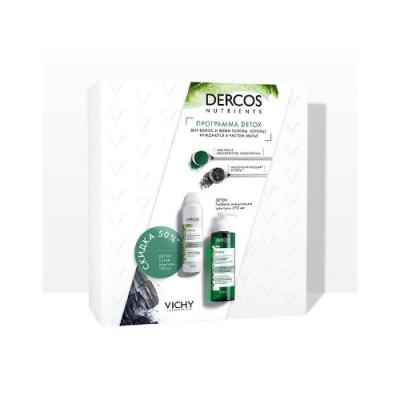 Набор Dercos Nutrients: ДЕТОКС Шампунь 250мл + Сухой шампунь 150мл, на 2-ой продукт скидка 50%: фото