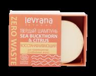 """Шампунь твёрдый восстанавливающий Levrana """"Sea buckthorn & citrus"""" 50г: фото"""